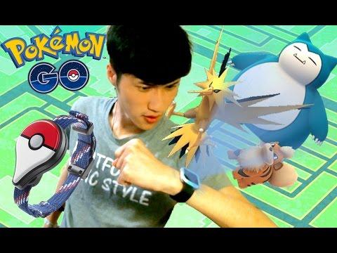 【最新情報】在手錶上玩 Pokemon GO !!
