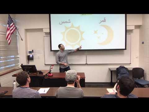 """Teaching """"lam shamsiyah wa lam qamariyah"""""""