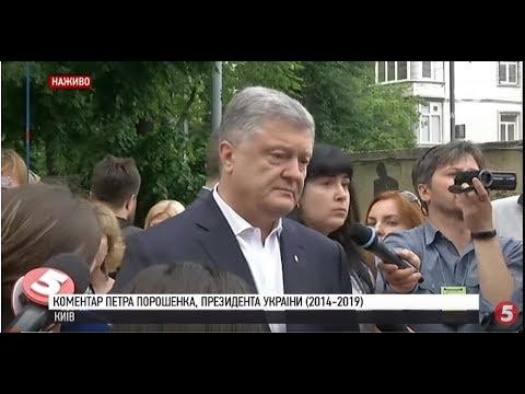 Заява V Президента України Петра Порошенка