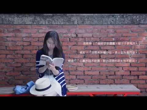 2015臺南文學季「城市╳文學╳劇場」