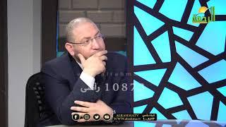 قيمنا فى سورة الحجرات ج ٣ برنامج مع الرحمة فضيلة الدكتور عصام الروبى مع ملهم العيسوي