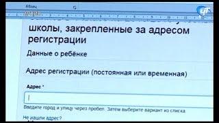 «Ростелеком» уверяет, что портал госуслуг не подведет в ночь записи детей в первые классы
