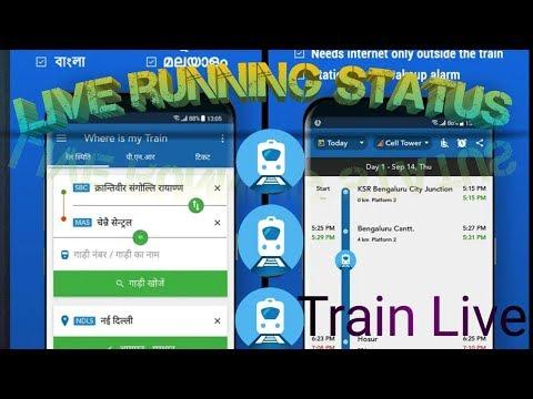 Jio Phone Mai Train ki Live running status kaise dekhe