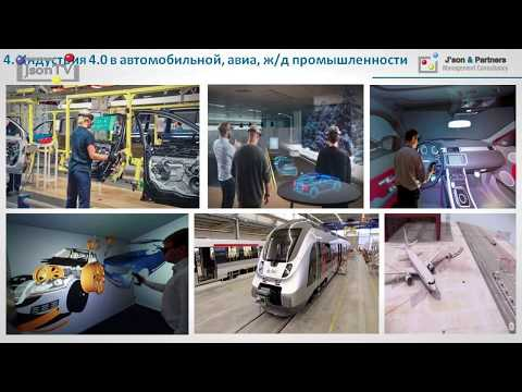 , title : 'Производство Hi Tech продукции в России: За и против, Светлана Водянова, J'son & Partners Consulting
