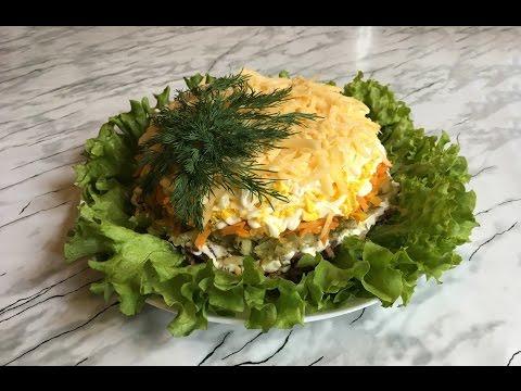 Очень Нежный Салат с Куриной Печенью (Очень Вкусно) / Salad With Chicken Liver / Пошаговый Рецепт