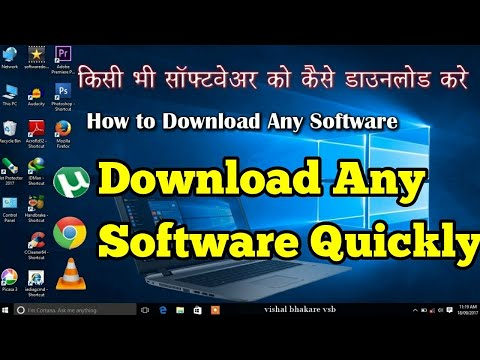 How to download Any Software in laptop or Computer PC | Download Any Software from Best Websites
