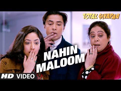 Nahi Maloom