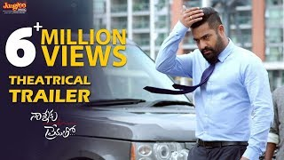 Nannaku Prematho - Official Trailer