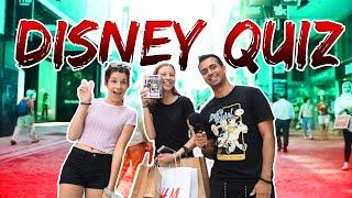 Αν το βρεις... ΚΕΡΔΙΖΕΙΣ! (Disney Quiz)