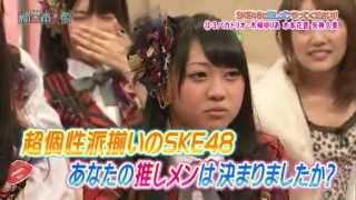 SKE483バカトリオ-木崎木本矢神