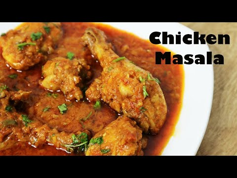 Chicken Masala Recipe in Hindi by Cooking with Benazir