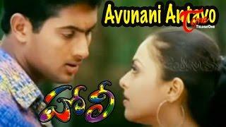 Holi – Telugu Songs – Avunani Antavo