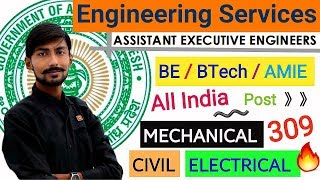 APPSC AEE recruitment 2019 | ENGINEERING SERVICES | 309 post | all INDIA …