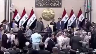 تحميل اغاني نائبة عراقية ببدلة سهرة MP3