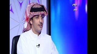 تحميل و مشاهدة يسعد مساكم - حلقة مع الشاعر محمد النمران MP3