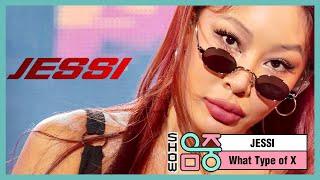 [쇼! 음악중심] 제시 - 어떤X (Jessi - What Type of X), MBC 210320 방송