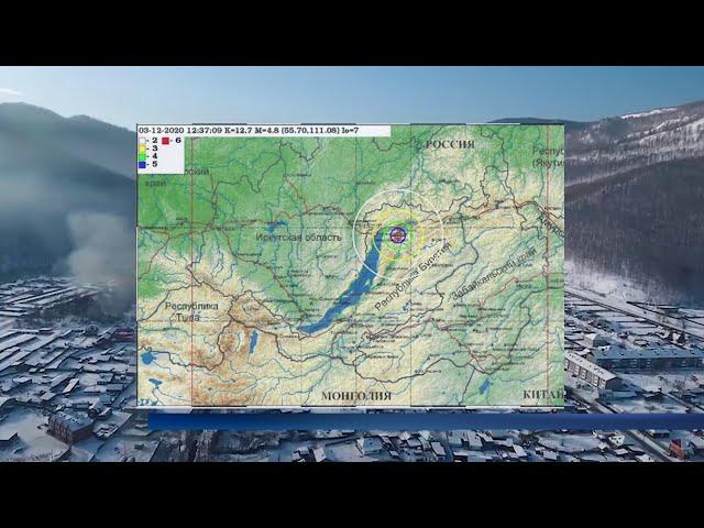 Землетрясение 7 баллов зафиксировали в республике Бурятия