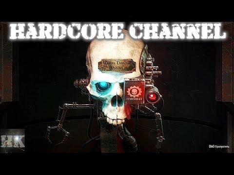 Warhammer 40000: Mechanicus - прохождение - Пробуждение =1=
