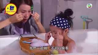 愛我請留言 - 無名指第9種用法 (TVB)