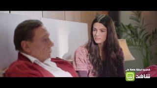فيديو كوميديا عادل إمام على خطبة ابنته لنجل وزير الداخلية