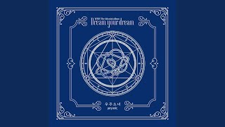 WJSN - Dreams Come True - Chinese Version