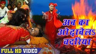 राहुल तिवारी मृदुल का   - YouTube