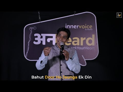 Love Poetry At Innervoice, Pune