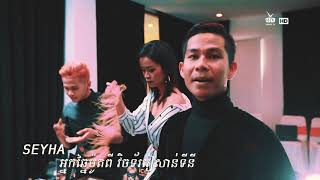 Concept Design កម្មវិធី Time Of Fashion Show