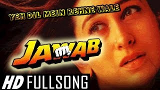 Yeh Dil Mein Rehne Wale - Female Version - Full   - YouTube