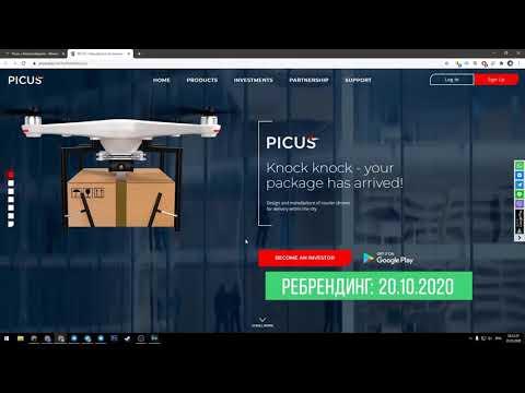 СКАМ!!! #Picus. Picus реальный заработок 2% в сутки, инвестиции в дроны.