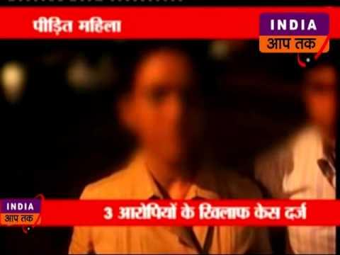 दिल्ली में फिर गैंगरेप की कोशीश