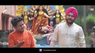 Durga Pujo New Song 2020/সারেগামার শিল্পীদের গাওয়া দূর্গা পূজার আগমনী গান।