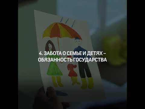 22 апреля состоится общероссийское голосование по поправкам в Конституцию РФ.