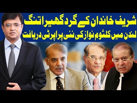 Dunya Kamran Khan Kay Sath | 19 November 2018 | Dunya News