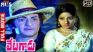 Vetagadu Telugu Full Movie | NTR | Sridevi | Rao Gopal Rao | K Raghavendra Rao | Indian Films