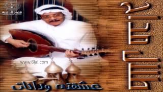 طلال مداح / انيري مقام البدر / البوم عشقته ودانات رقم 57