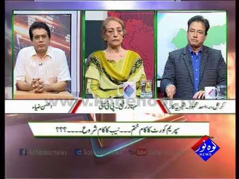 Pakistan Ki Awaaz 17 08 2017