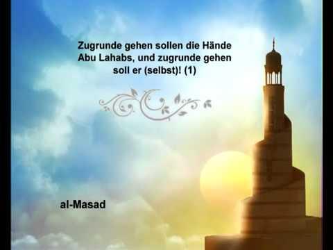 Sura Der Palmenfasern <br>(Al-Masad) - Scheich / Saud Alschureim -