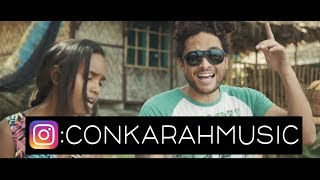 Hello - Adele (Reggae Cover) - Conkarah and Rosie Delmah