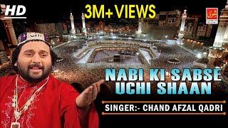 Nabi Ki Sabse Uchi Shaan | Chand Afzal Qadri | Indian | Qawwali | 2016 | Shree Cassette Islamic