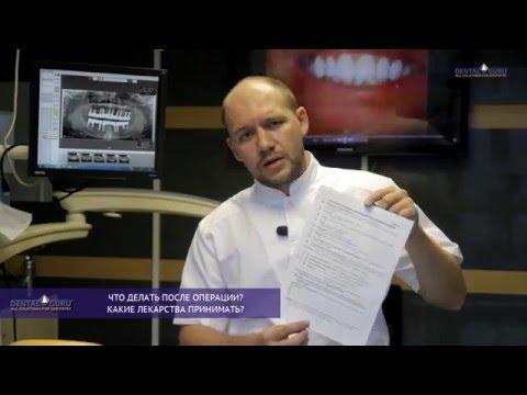 Все об имплантации зубов. Рассказывает Хабиев Камиль Наильевич.