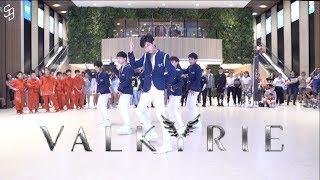 [KPOP IN PUBLIC CHALLENGE] ONEUS(원어스) _ Valkyrie(발키리) Dance Cover |『Mini SOUL』from Taiwan