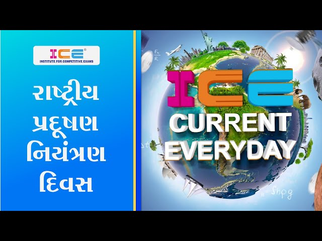 015 # ICE CURRENT EVERYDAY # NATIONAL POLLUTION CONTROL DAY