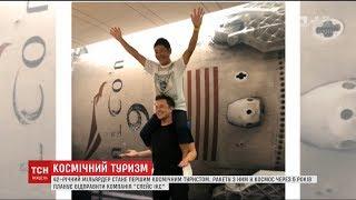 42-річний мільярдер Юсаку Маедзава стане першим космічним туристом