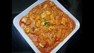 Paneer Butter Masala / Anitha Kuppusamy / Kitchen /
