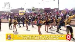preview picture of video 'DESFILE CÍVICO ESCOLAR EN HUERTOS DE MANCHAY'