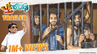Basti Boys Trailer    Naga Babu Konidela Originals    Infinitum Media