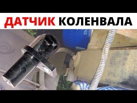 Бампер чери амулет передний цена украина