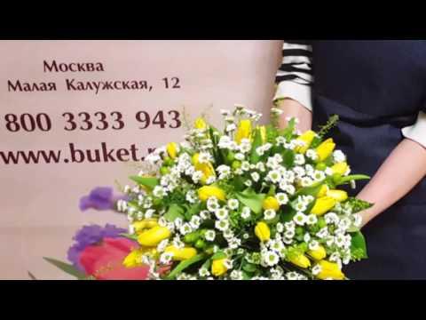 Букет цветов «Сельское утро»