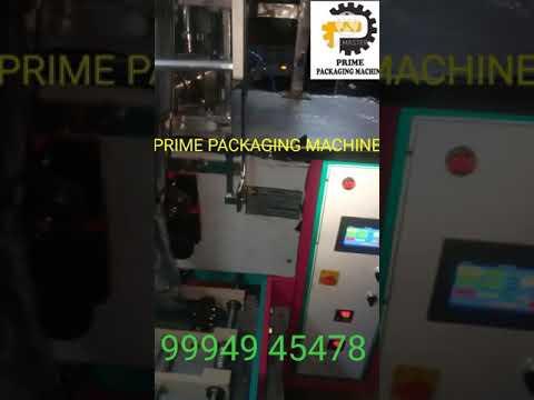 Rasna Packing Machine